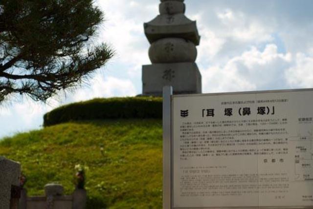 mimizuka-tumba-verguenza-L-4